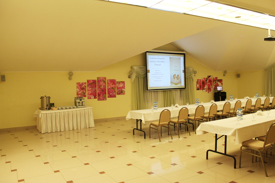 Conference Hall & Conference Organization Services