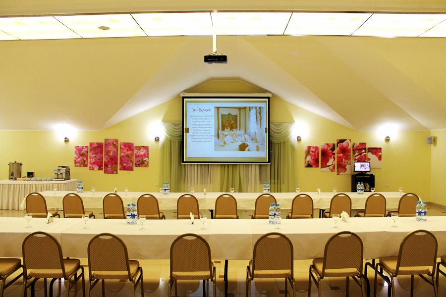 Конференц-зал, организация конференций, кофе-брейков